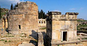 Иераполис (Священный Город)