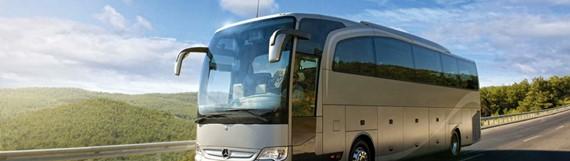 Автобусные экскурсии из Мармариса и Ичмелера